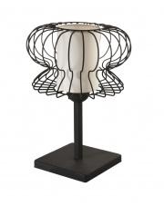 Lampka biurkowa FRESNO 12361